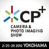 カメラと写真のプレミアショー[CP+2016]でチェックしたい最新機種【メーカー別】